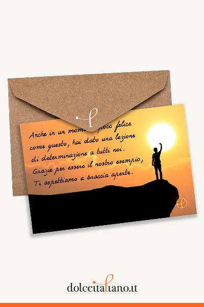 Buono Regalo dolceitaliano.it digitale - Un esempio di determinazione